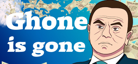 Ghone is gone