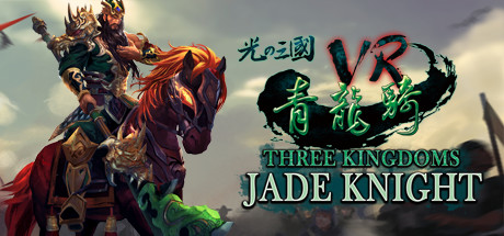 Three Kingdoms VR - Jade Knight