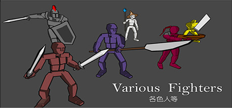 various fighters